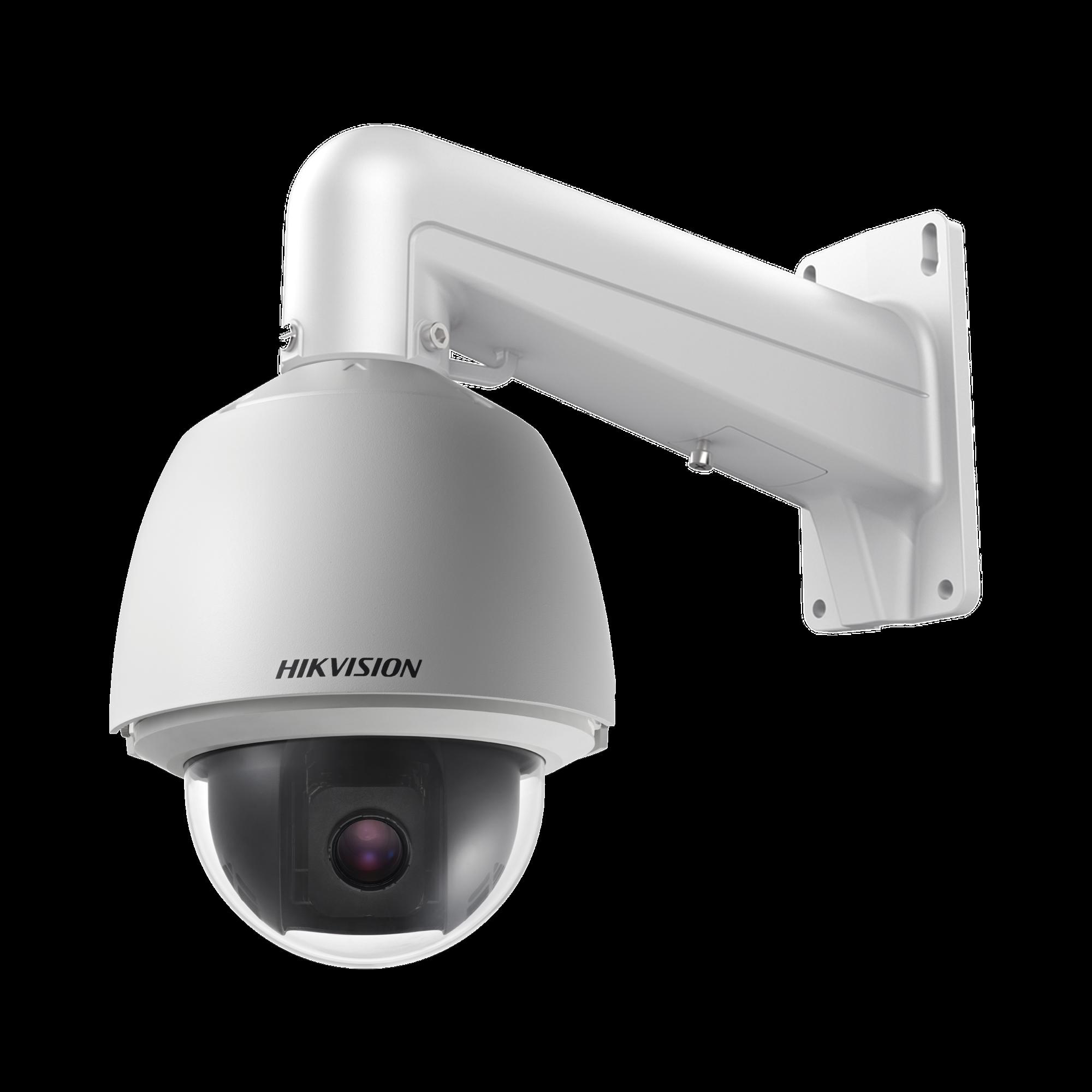 Domo PTZ TURBOHD 2 Megapixel (1080P) / 25X Zoom / Exterior IP66 / IK10 / WDR 120 dB / RS-485 / Ultra Baja Iluminación