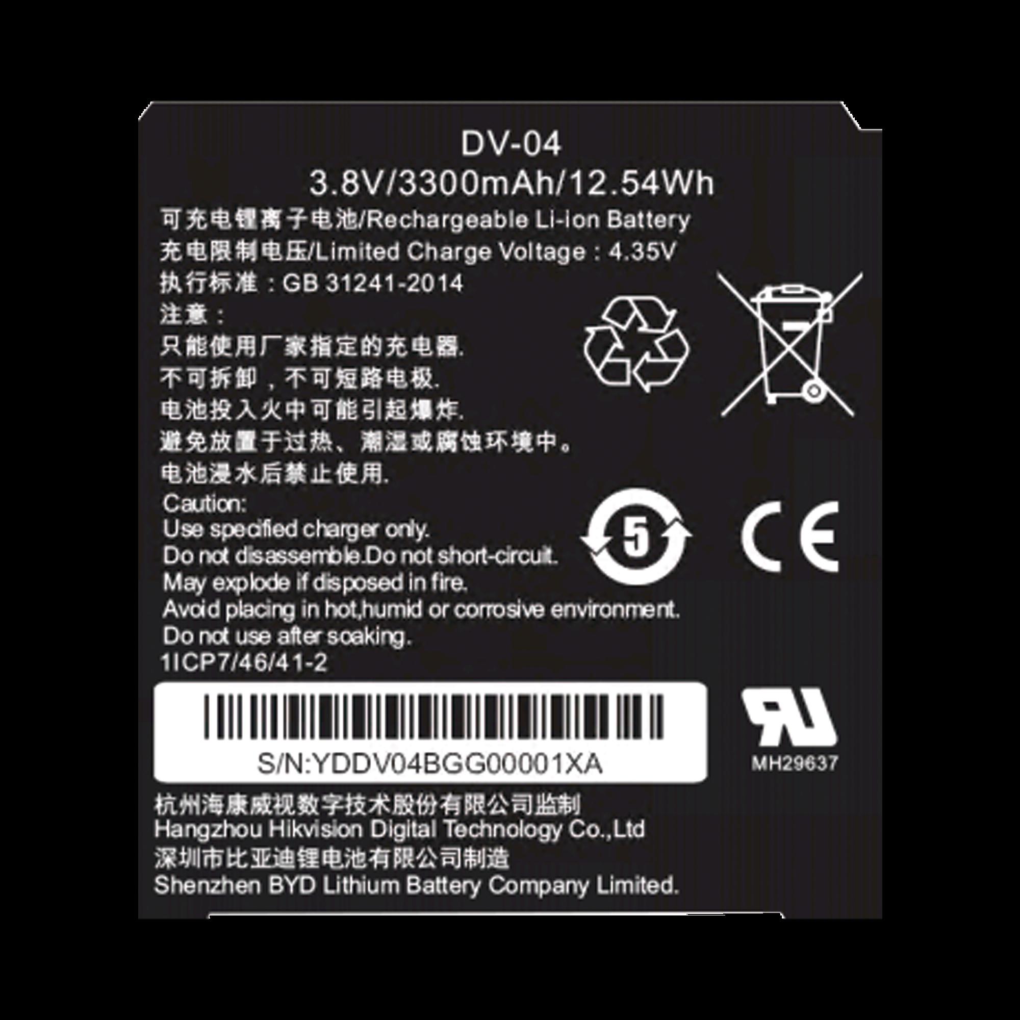 Batería para cámara DS-MH2211