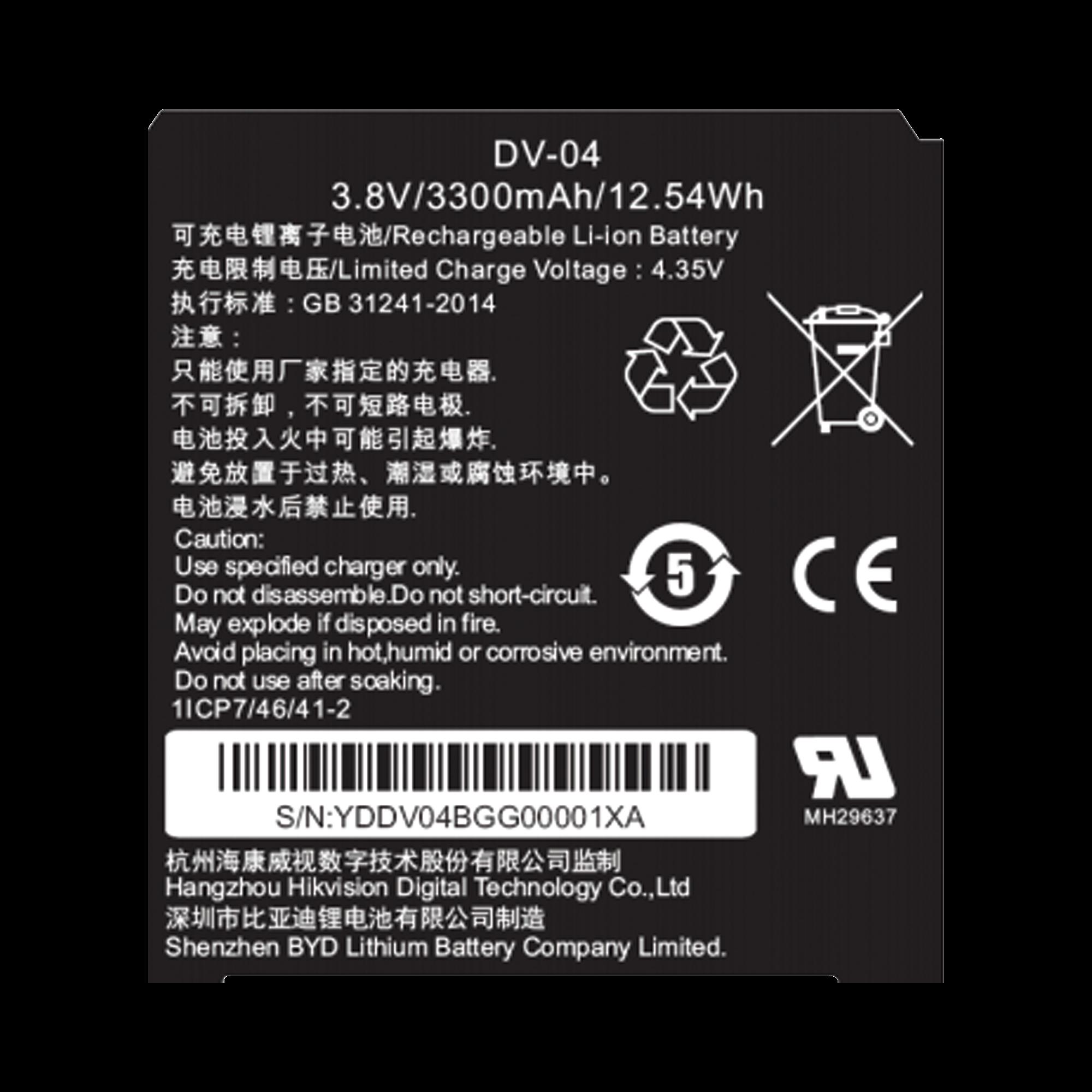 Batería para Body Cam DS-MH2311