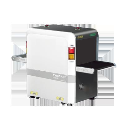 COTIZAR POR PROYECTO - Sistema de inspección por Rayos X para equipaje de mano.