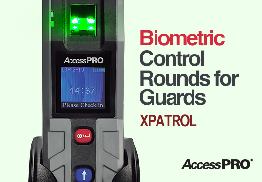 Biometric Control Rounds for Guards