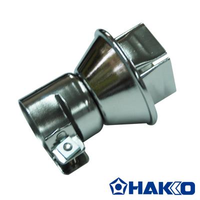 HAK-A1128B