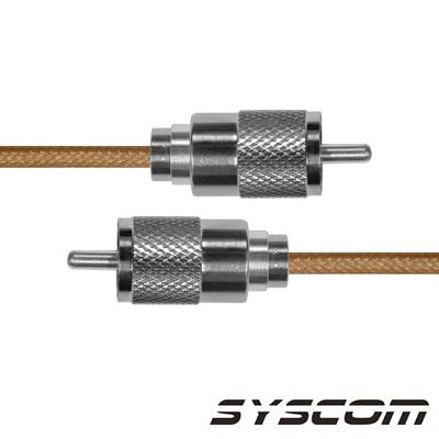 S-UHF-142-UHF-30