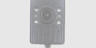 Globaltecnoly XMRS301